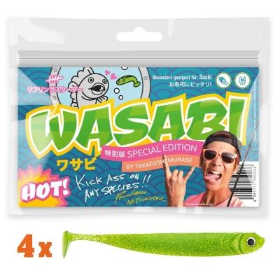 Lieblingsköder Wasabi 12,5cm